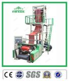 Máquina que sopla de la película de alta velocidad del HDPE (MD-HH) con calidad superior