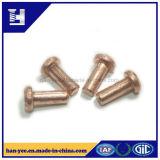 銅の平らな円形のヘッド固体リベット