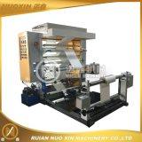 2つのカラープラスチックフィルムのフレキソ印刷の印刷機械装置