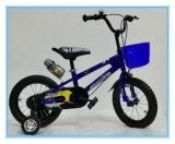 """16 """" جدي درّاجة [شلدرن] درّاجة مع [غود قوليتي] وسعر جيّدة"""