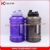 يحرّر [2.5ل] [ببا] [وتر جوغ] مع مقبض, [جم] [وتر بوتّل], لياقة زجاجة, رياضات زجاجة, ماء مرطبان, بروتين رجّاجة زجاجة
