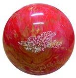Nouvelle boule de bowling
