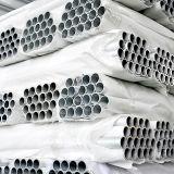 表面によって酸化させる管のためのアルミニウム放出