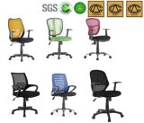 Frame di plastica Chair Mesh Swivel Chair per Office Furniture (HY-8261B)