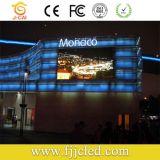 Im Freien P10mm farbenreicher LED-Bildschirm SMD (960*960mm)