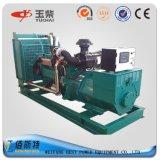 Typen niedrigen U-/Mindrehstromgenerator Yuchai 40kw Diesel-Generator öffnen