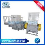 산업 골판지 물결 모양 플라스틱 관 슈레더 기계