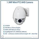 1.3MP赤外線小型PTZ Ahd IRの高速ドームのカメラ
