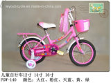 درّاجة جميل لأنّ أطفال بنات جيّدة ([ل-ك-035])