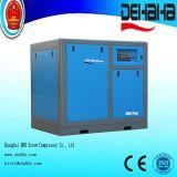 Compresor variable ahorro de energía del tornillo de la frecuencia de Dbf