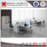 파일 캐비넷 (NS-PT033)를 가진 형식 디자인 오피스 분할 Movble 사무실 테이블