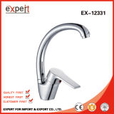 Bath/Basin/Kitchen Mixer Faucet Set (séries EX-12327)