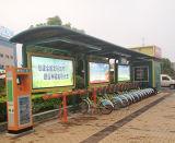 Общественные велосипеды - портативный тип Bike