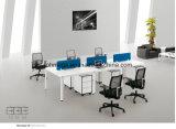 6人のための新しい設計事務所ワークステーション