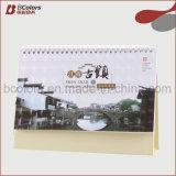Изготовленный на заказ календар 2017 высокого качества стены & стола