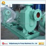 Pompe centrifuge de rendement optimum d'amoricage d'individu