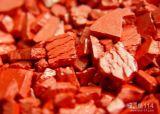 Resinas de vinil usadas para a pasta de /Color do floco da cor do plutônio