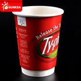 Мои кофейные чашки Dimmensions логоса бумажные для венчания