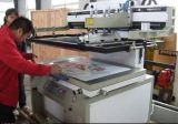 Профессиональное изготовление печатной машины экрана