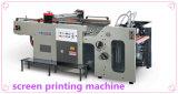 기계를 인쇄하는 1개의 색깔 자동 그네 실린더 스크린