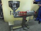 (G1WGD) Uma máquina de enchimento principal da pasta (tipo do assoalho)