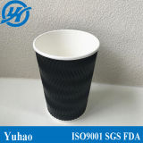 Kräuselung Corrugated Double Wall Disposable Paper Cup mit Lid und Printing