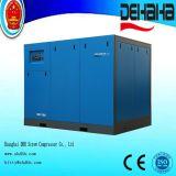 Compresor directo del tornillo de la alta confiabilidad de Shangai Dhh