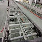Transporte Chain para a aplicação resistente