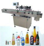 半自動丸ビン分類機械(mm130)
