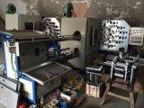 Machine de conditionnement en plastique d'impression offset de cuvette (PP-4C)