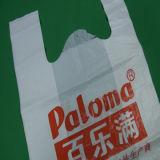 プリント11.5X6X21普通サイズのプラスチックTシャツ袋