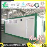 Toilette préfabriquée de conteneur mobile portatif de conformité de la CE et d'OIN (XYC-01)