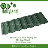 Mattonelle di tetto d'acciaio rivestite di pietra colorate classiche (HL1101)