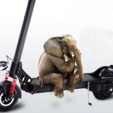 工場は8つのインチ2の車輪の電気蹴りのスクーターを供給する