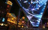 Alto módulo al aire libre 250*250m m (P3.91, P4.81, P6.25) de la definición LED SMD
