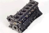 Цилиндровый блок-- для Nissan. Тойота