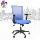 高い背部調節可能な人間工学的の網の執行部の椅子