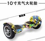 10 Zoll-Selbstbalancierender Roller mit blauem Zahn-Lautsprecher-Beutel und befestigen 2 Rad Hoverboard 10inch intelligenter Ausgleich-elektrischen Roller