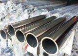 階段手すりのための等級304のステンレス鋼の管