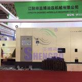 Metal Recortes Horizontal Máquina Briquette automática (CE)