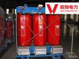 変圧器または円環形状の変圧器または乾式の変圧器