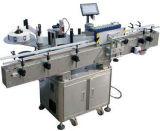 가득 차있는 자동적인 두 배 측 제정성 레테르를 붙이는 기계
