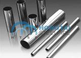 Tubo de acero St52 DIN2391 de la precisión inconsútil del cilindro hidráulico