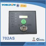 702 유니버설은 통제 예비 품목 발전기 관제사를 제거한다