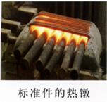 forgiatrice supersonica del riscaldamento di induzione di frequenza 50kw per la barra d'acciaio