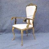 판매 Yc-Ss32를 위한 Wedding 튼튼한 공상 금 왕위 의자
