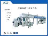 Rolo para rolar (PVC, PE, BOPP, PVDC, folha de alumínio) a maquinaria de estratificação