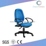 Eleganter Low-Back Ineinander greifen-Stuhl mit Nylonunterseite
