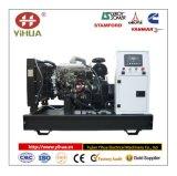 Diesel della pagina aperta della Cina Isuzu (serie di FOTON) che genera piccolo potere