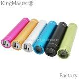 Kingmaster LED 원형 관 힘 은행 2200mAh|2600mAh
